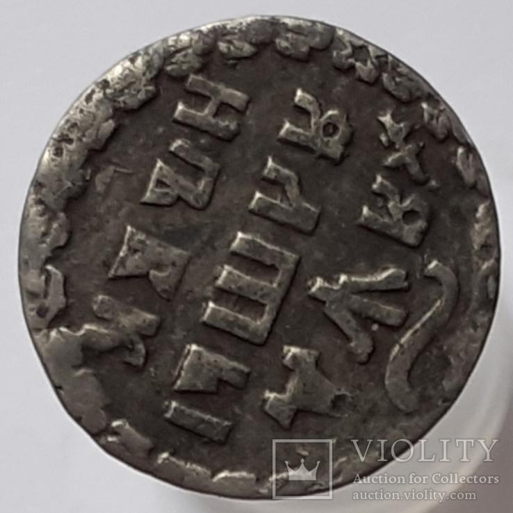 Алтын 1704 года, фото №5