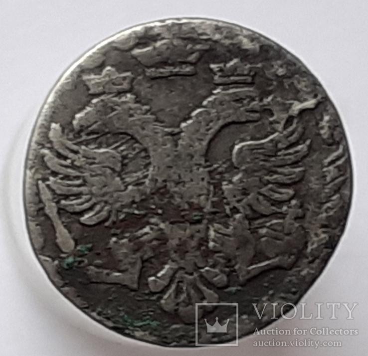 Алтын 1704 года, фото №7