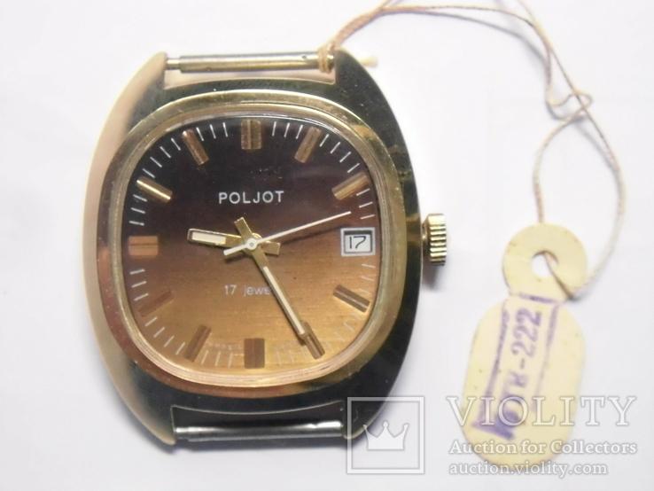 Часы Полёт Аu10  с документами в родной коробке, фото №3