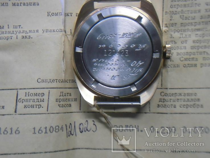Часы Полёт Аu10  с документами в родной коробке, фото №11