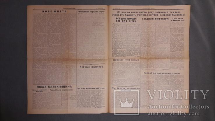 1.Закарпатская правда 1945 г. Цена 40 филлеров переходный период, фото №5