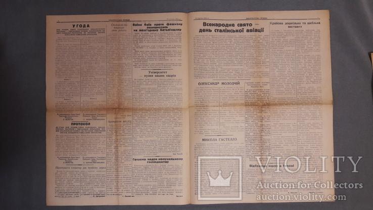 2.Закарпатская правда 1945 г. Цена 40 филлеров переходный период, фото №5