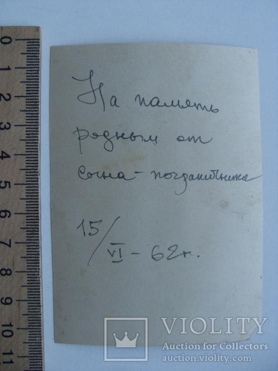 Пограничник, знаки, 1962 г., фото №4