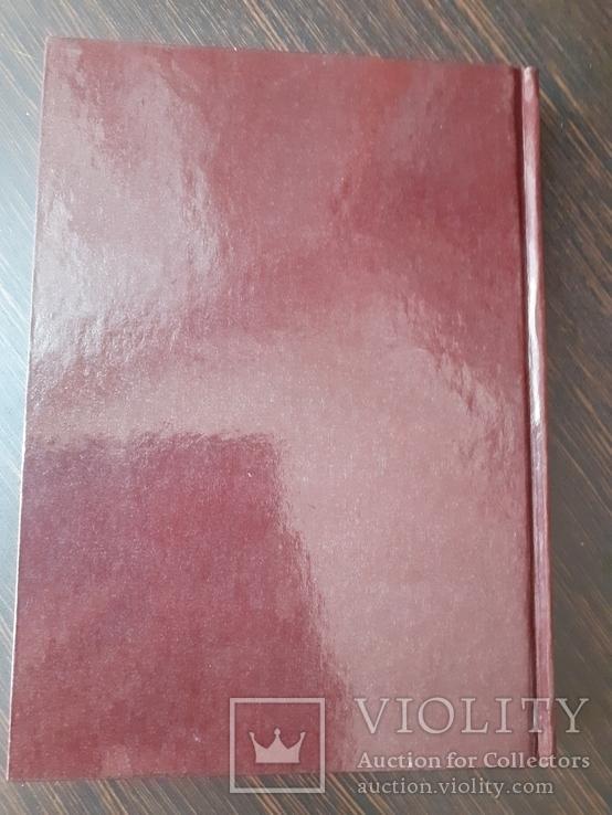 Орден красная звезда( репринт), фото №9