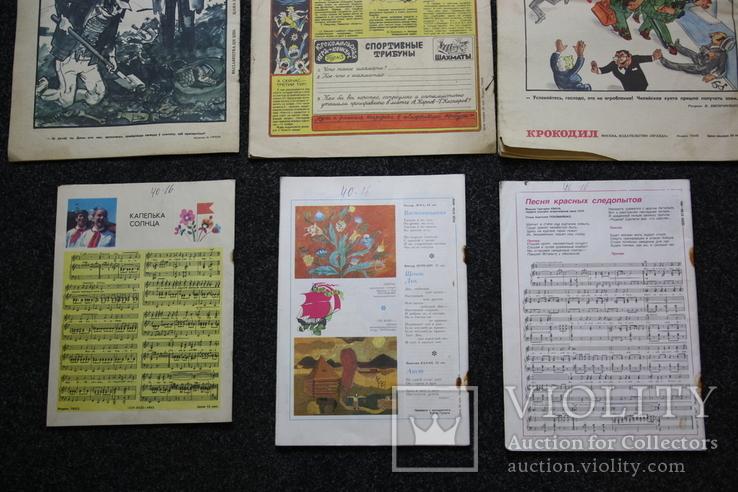 Журналы ссср 9 шт., фото №11