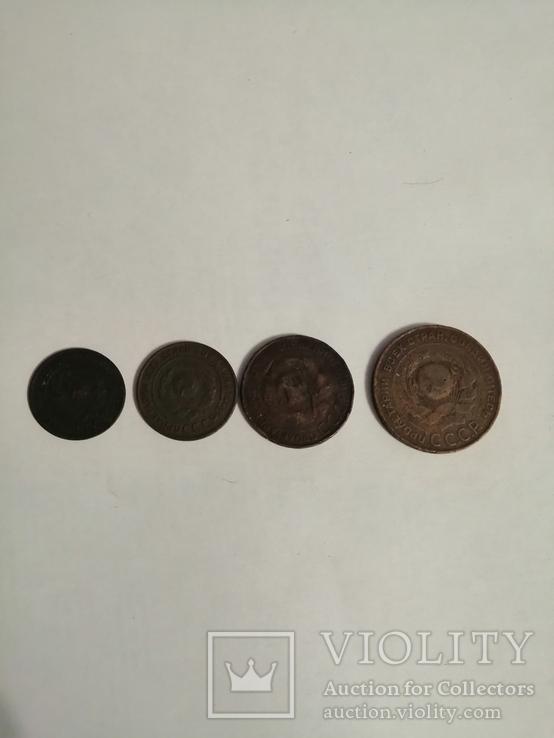 Монеты 1924 года, фото №9