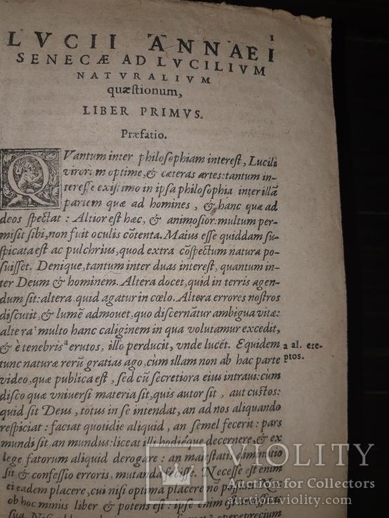 1592 Философия Сенеки, фото №5