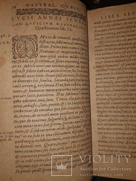 1592 Философия Сенеки, фото №10