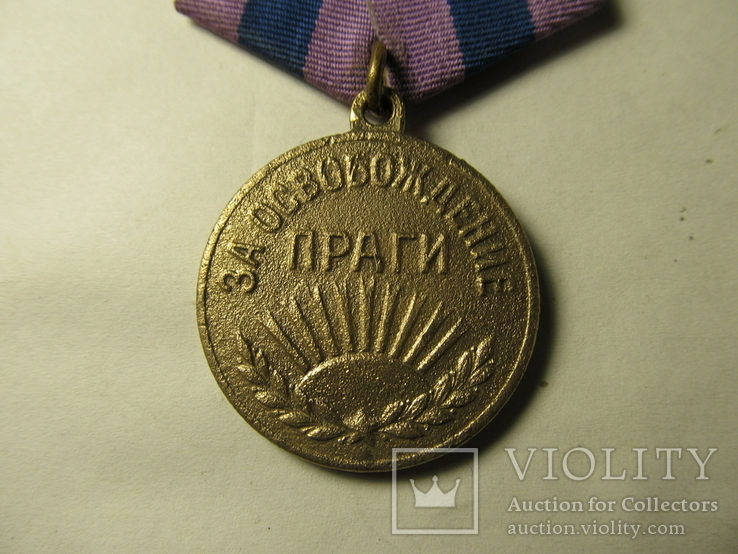 За освобождение Праги, фото №3