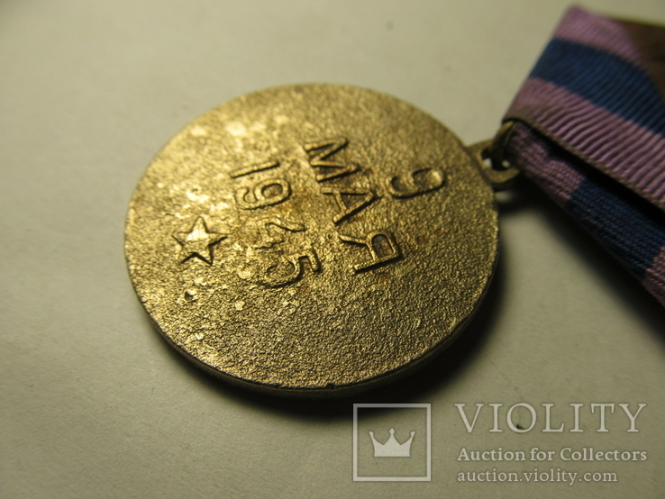 За освобождение Праги, фото №8