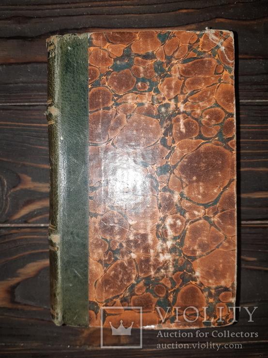 1612 Трактат к вопросу о пытках - Первое издание, фото №9