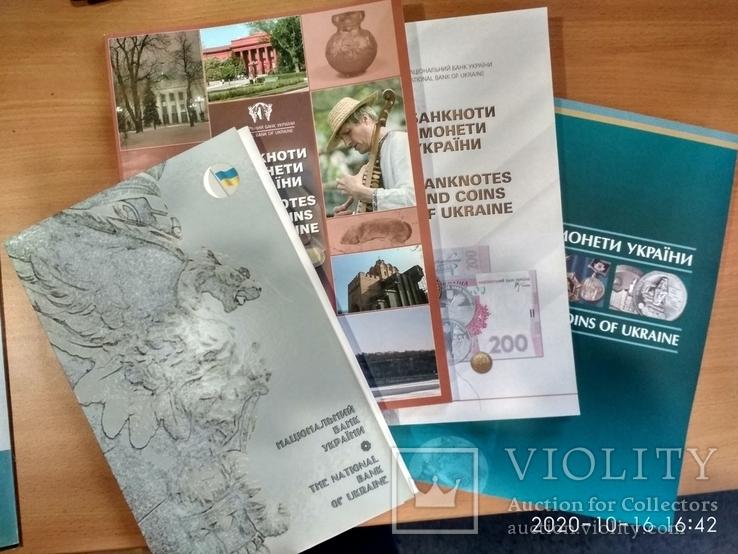 """Журнал """"Банкноты и монеты Украины"""" 4 шт., фото №2"""