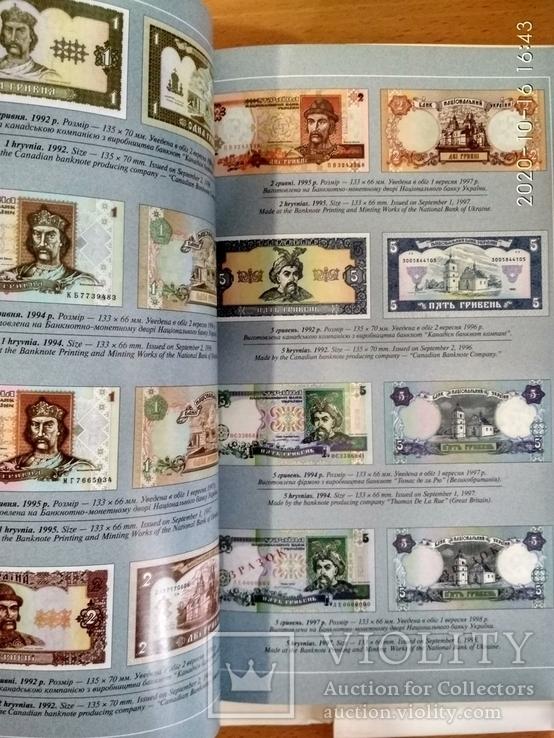 """Журнал """"Банкноты и монеты Украины"""" 4 шт., фото №6"""