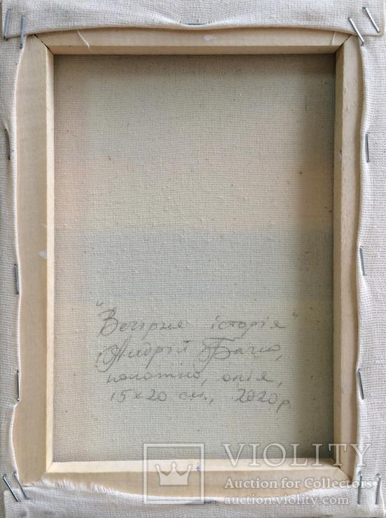 Картина, Вечірня історія, 15х20 см. Живопис на полотні, фото №5
