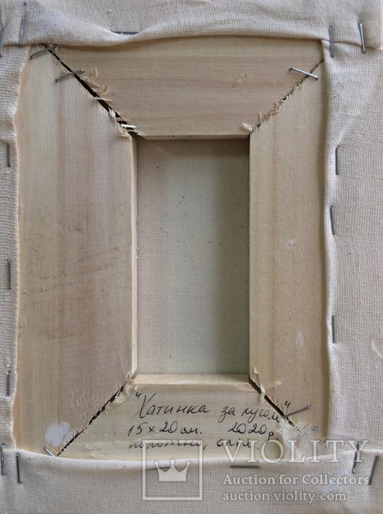 Картина, Хатинка за лугом, 15х20 см. Живопис на полотні, фото №5