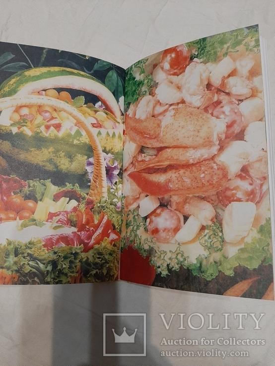 Праздничные салаты. Строкова., фото №6