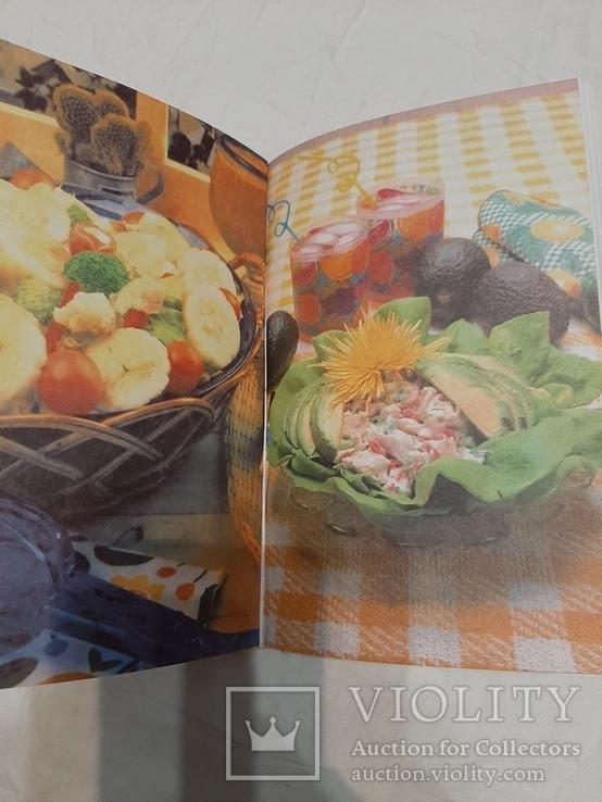 Праздничные салаты. Строкова., фото №7