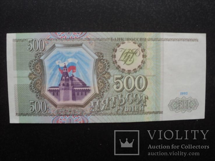 500 руб. 1993 г. № Ти 0968680, фото №3