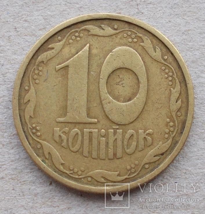 10 копеек 1992 г.  2.1ВБм, бублики - 2, фото №3