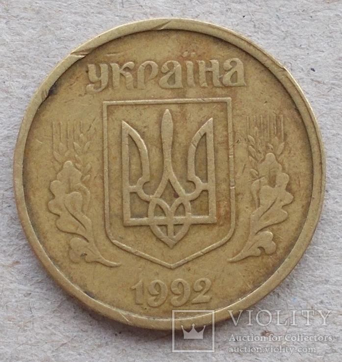 10 копеек 1992 г.  2.1ВБм, бублики - 2, фото №5