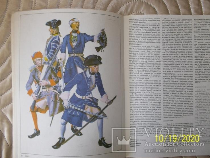 Орел. 1.92. военно-исторический журнал., фото №9