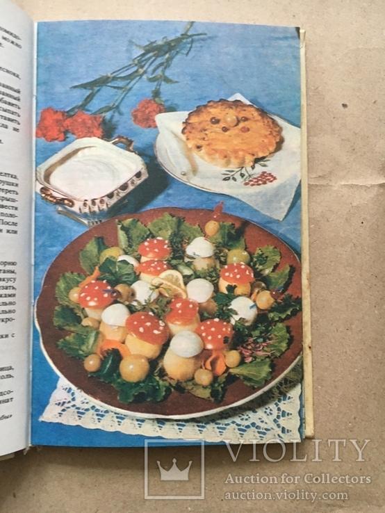 Картофель в нашем доме Н.И. Губа А.С. Кошик, фото №13