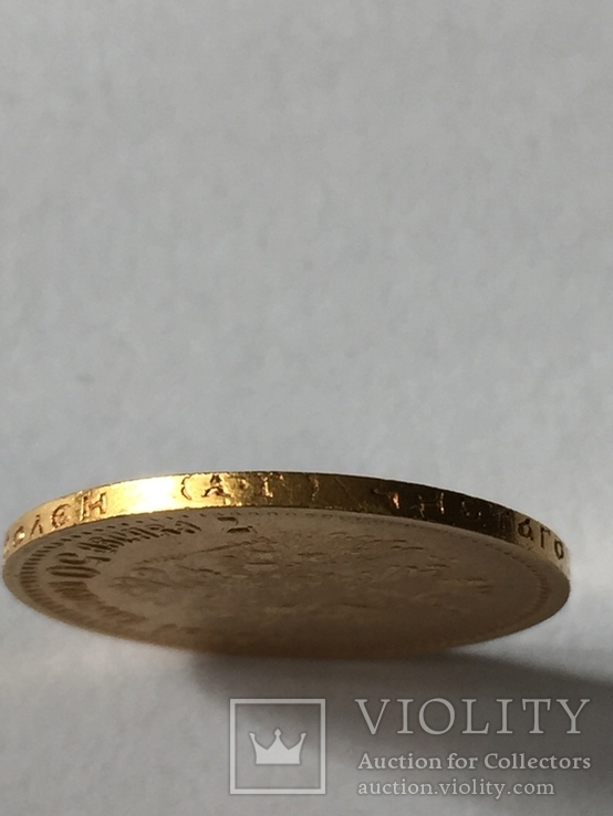 7 рублей 50 копеек, фото №5