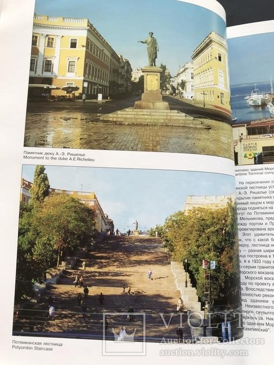 2002 Одесса Архитектура История, фото №8