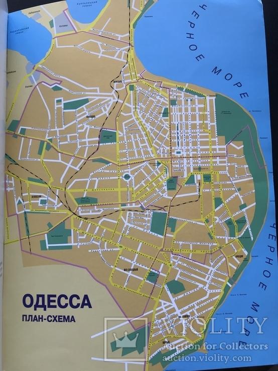 2002 Одесса Архитектура История, фото №2