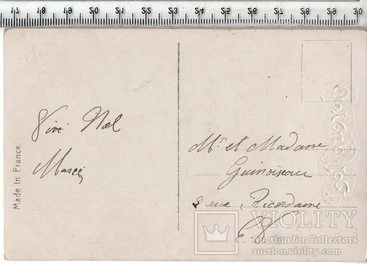 Старинная открытка. До 1945 годa. Дети. и.(3), фото №3