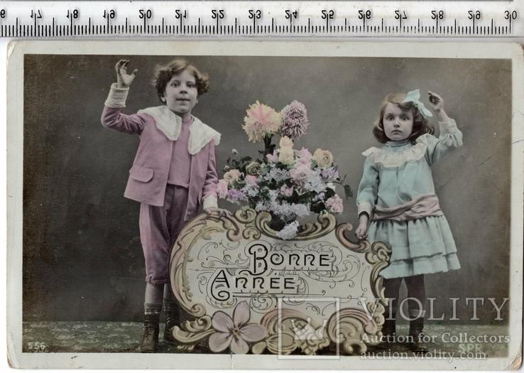 Старинная открытка. 1908 год. Дети. и.(3), фото №2