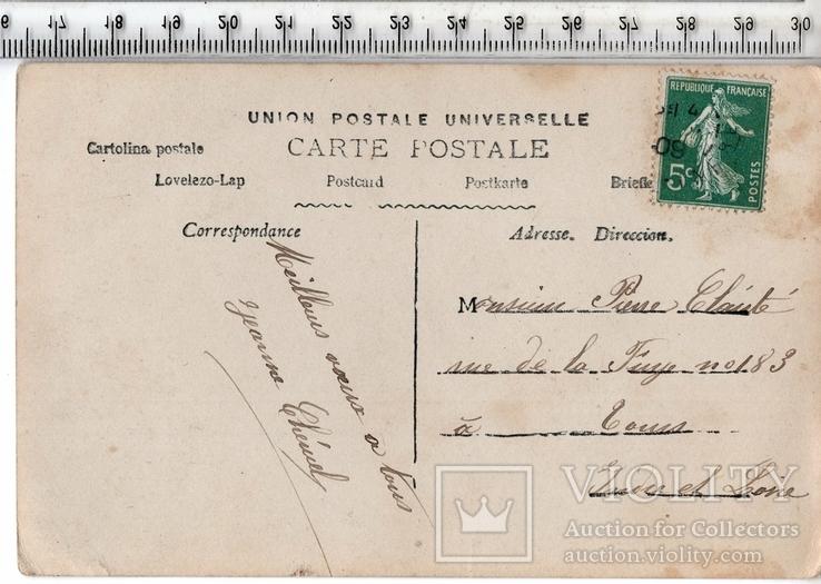 Старинная открытка. 1908 год. Дети. и.(3), фото №3
