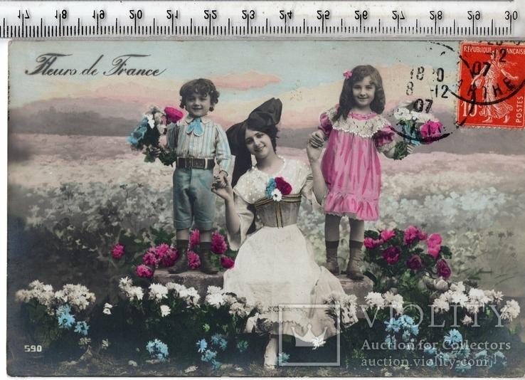 Старинная открытка. 1907 год. Дети. и.(2), фото №2