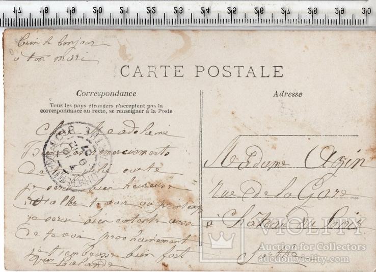 Старинная открытка. 1907 год. Дети. и.(2), фото №3