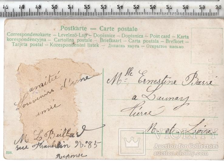 Старинная открытка. 1918 год. Дети. и.(2), фото №3