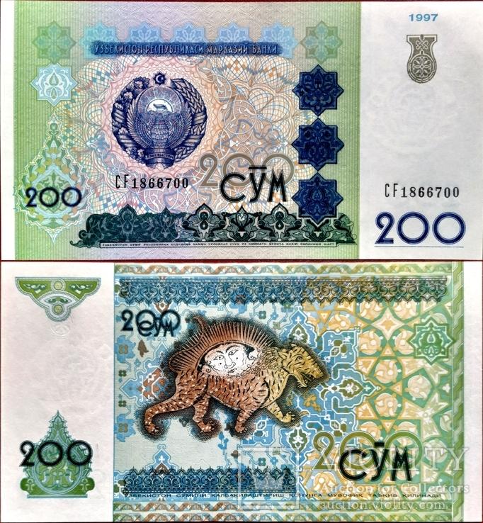 Узбекистан Uzbekistan - 200 сом som - 1997 - P81