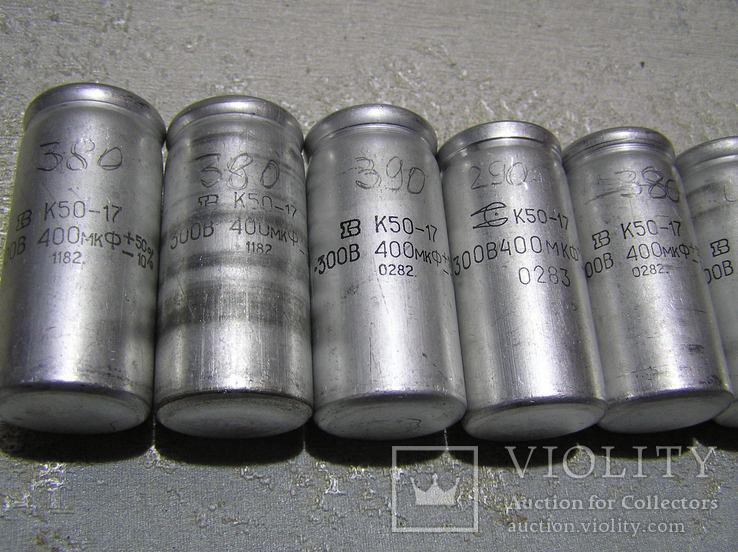 Конденсаторы электролитические. Б/у.  400 мкф х 300 В., фото №3