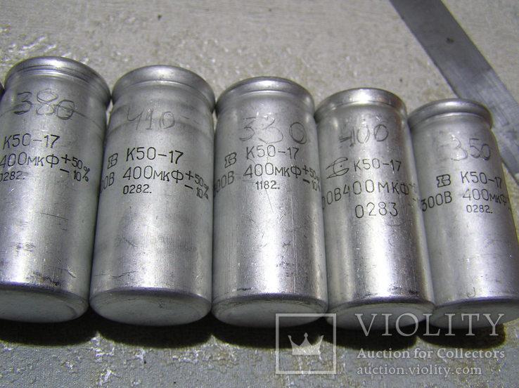 Конденсаторы электролитические. Б/у.  400 мкф х 300 В., фото №4