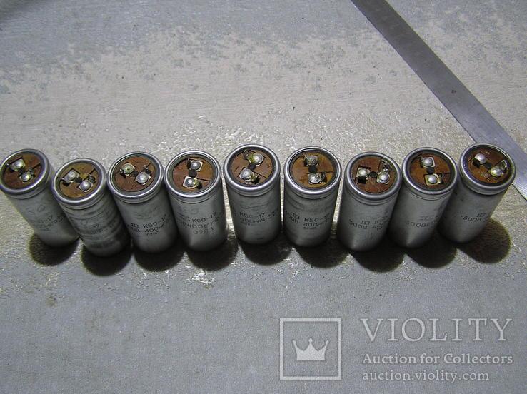 Конденсаторы электролитические. Б/у.  400 мкф х 300 В., фото №5