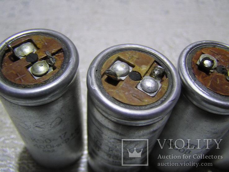 Конденсаторы электролитические. Б/у.  400 мкф х 300 В., фото №6