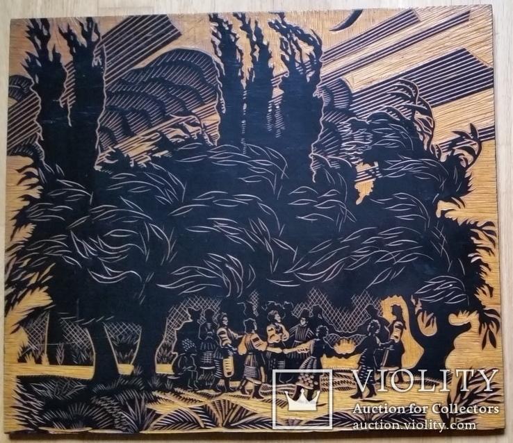 """Гравюра на дереві """"Хоровод"""", Н46х54 см, фото №2"""