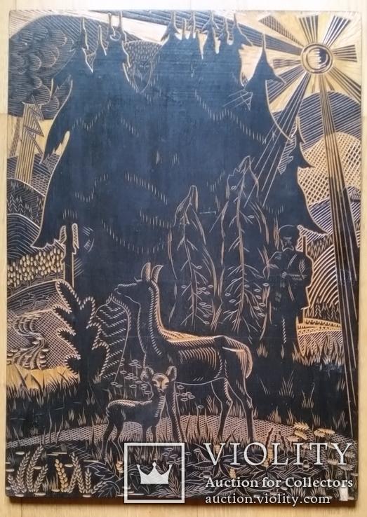 """Гравюра на дереві """"Гармонія"""", Н54,5х39,5 см, фото №2"""