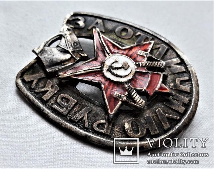 Знак За Отличную рубку для кавалерии и конной артиллерии, РККА, копия, №0047, 1928г (1), фото №11