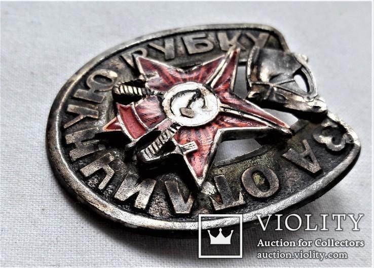 Знак За Отличную рубку для кавалерии и конной артиллерии, РККА, копия, №0047, 1928г (1), фото №12