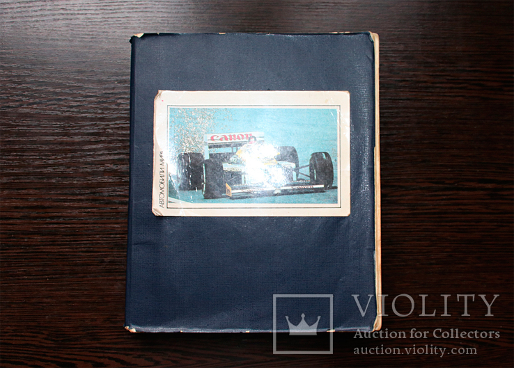 4 полных коллекции вкладышей Турбо (Turbo) с 51 по 330., фото №2