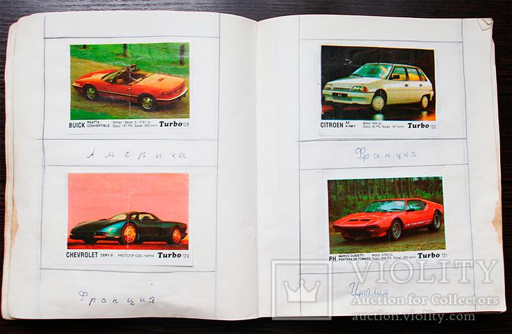 4 полных коллекции вкладышей Турбо (Turbo) с 51 по 330., фото №4