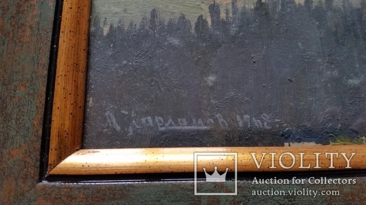 Л.Харламов Карпаты. Черногорский хребет... 9.VII.1968 30,7х46,8 см, фото №6