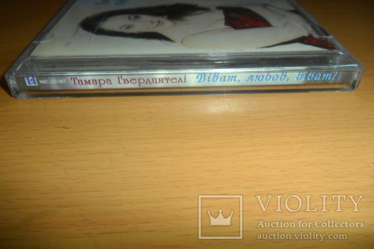 Диск CD сд Тамара Гвердцители, фото №4