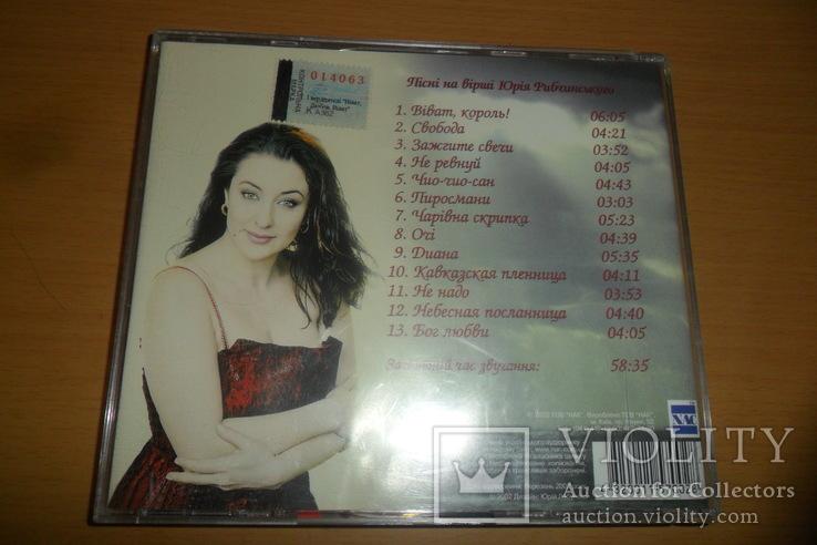 Диск CD сд Тамара Гвердцители, фото №5