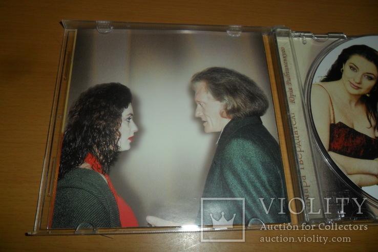 Диск CD сд Тамара Гвердцители, фото №7